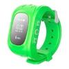 Часы Baby Smart Watch GPS Q50 - Green