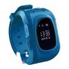 Часы Baby Smart Watch GPS Q50 - Black/Blue