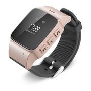 Часы Baby Smart Watch GPS D99 - Rose/Gold