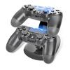 Зарядная станция для джойстиков PS4/ PS4 Slim
