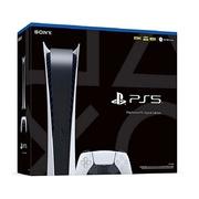 Игровая приставка Sony PlayStation 5 Digital Edtiton